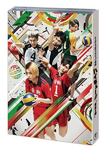 """ハイパープロジェクション演劇「ハイキュー!!」""""東京の陣"""" [Blu-ray]/"""