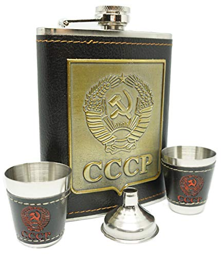 CCCP 旧ソ連 スキットル アウトドア 8オンス 220ml 【ロゴ入り布袋/漏斗 / グラス2個 付属】 Praxia