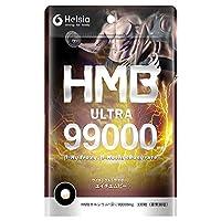 HMB サプリメント 99000mg 333粒 大容量 筋肉増強 クレアチン ダイエット 国産 トレーニング HMBCa BCAA 筋トレ プロテイン