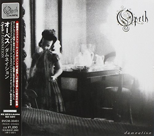 DAMNATION(special-price reissue) by OPETH (2008-09-24)