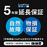 【GoPro公式限定】GoPro HERO9 Black + 公式ストア限定非売品 メガホルダー(青) + ステッカー 【国内正規品】