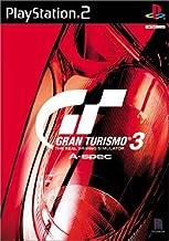 グランツーリスモ3 Aspec