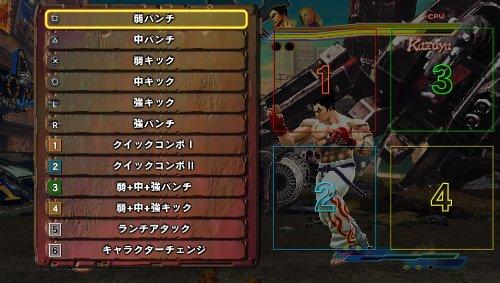 STREETFIGHTERX鉄拳-PSVita