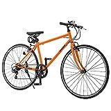 クロスバイク シマノ製7段変速 26インチ 700c ワイヤ錠・ライトのプレゼント付き 前後キャリパーブレーキ 自転車 4色 通勤 通学 (オレンジ)
