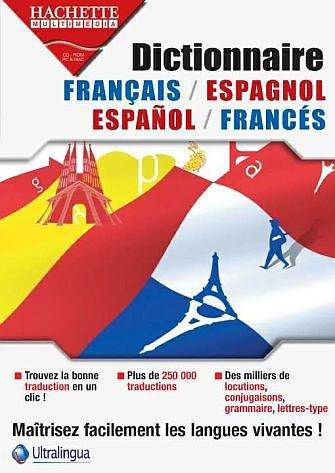 Dictionnaire Ultralingua espagnol / français