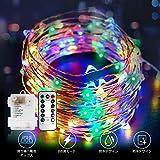 イルミネーションライト クリスマスライト バレンタインデー led 飾り 電池式 10メートル 電飾 結婚式 パーティー 飾り ライト 正月 電池式 10メートル 電飾 100電球 リモコン付き 室外 装飾 (カラー4色)
