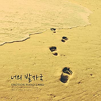 Your footprints