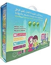 self-education for children from 3-7 years oldlslamic Audio book for children