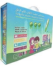 سلسلة الكتب التعليمية للأطفال بالقلم الناطق 3-لغات التعلم الذاتي للأطفال