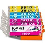 キヤノン Canon 互換インクカートリッジ BCI-381XL BCI-381 (C/M/Y)×2 6色セット BCI-381XL 381 残量表示機能付&最新チップ型 【対応機種】PIXUS TS8230 / TS8130 /TS8330/ TS8430 / TS6230 / TS6130 / TS6330/ TR9530 / TR8530 / TR8630 / TR7530/TS7330/TS7430/TR703/TS9130/TS703/TS9531C/TR9530【Kingway限定】