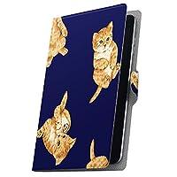 igcase dtab d-01G Huawei ファーウェイ タブレット 手帳型 タブレットケース タブレットカバー カバー レザー ケース 手帳タイプ フリップ ダイアリー 二つ折り 直接貼り付けタイプ 008815 アニマル イラスト 猫 ネコ