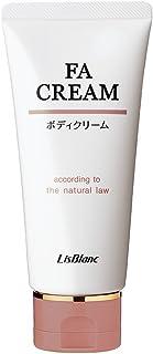 リスブラン 薬用FAクリーム 85g(チューブ入/増量)