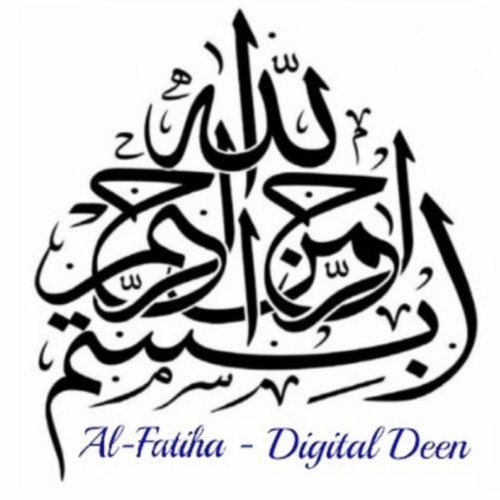 Quran Recitation By Saad Al-Ghamdi: Al-Fatiha