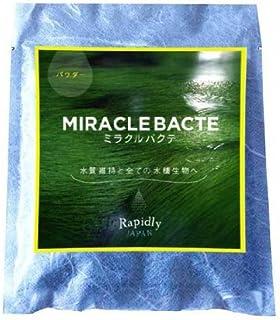 観賞魚の水質浄化安定剤 ミラクルバクテL【粉末タイプ】