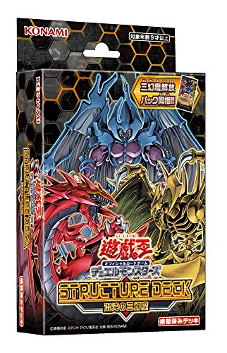 Yu-Gi-Oh OCG Duel Monsters Structure Deck - Three Phantom of Chaos