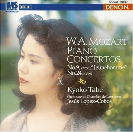Mozart:Piano Concerto No.9/24