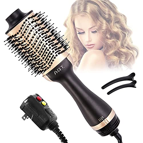 Hot Air Brush, 4 in 1 Hair Dryer Brush & Volumizer, One Step Blow Dryer Suitable for Straight and Curly Hair, Ceramic Coating Achieve Salon Styling at Home 1200W (Golden)