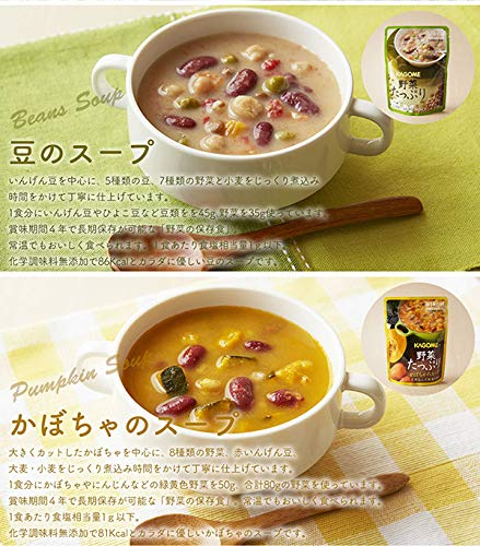 MOSHIMO FOOD 3DAYS