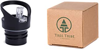 """Tree Tribe Sports Cap for Eco Bottles - Fits Mouth Size 1.7"""" (4.3cm)"""