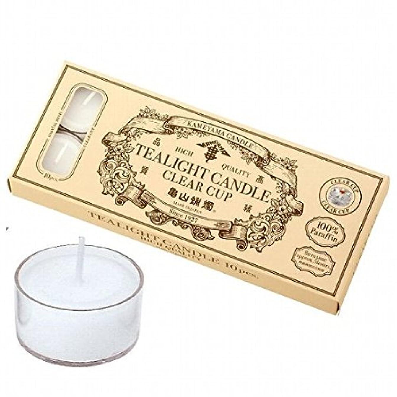 配分感情の冷えるkameyama candle(カメヤマキャンドル) 亀山ティーライトクリア10個?日本製 キャンドル(83506610)