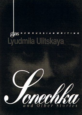 Glas 17: Sonechka and Other Stories (Glass Innactive Series)