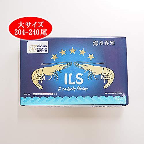 築地魚群 バナメイエビむき身(大サイズ 204-240尾)1.8kg 冷凍便
