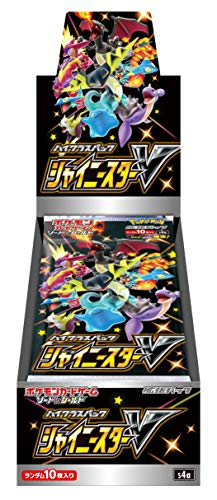 Pokemon Card Game Sword & Shield High Class Pack Shiny Star V Box