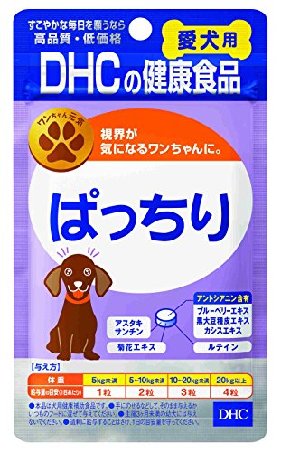 ディーエイチシー (DHC) 愛犬用ぱっちり60粒