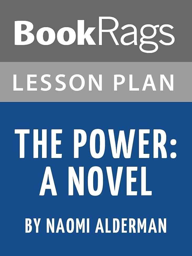 パーセントダーベビルのテス物思いにふけるLesson Plans: The Power (English Edition)