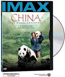 China: The Panda Adventure - IMAX