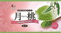 サンニン粉 月桃の粉 100g×3個 比嘉製茶