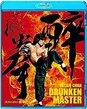 酔拳 HDデジタル・リマスター版[Blu-ray/ブルーレイ]