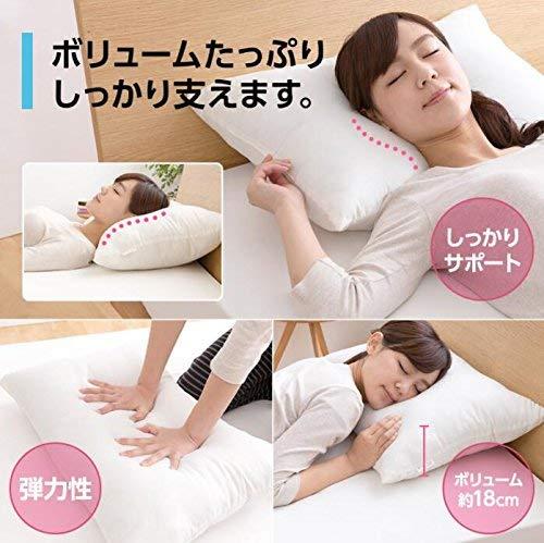 AYO枕まくらホテル仕様高反発枕横向き対応丸洗い可能立体構造43x63cmホワイト(長さ63cm*幅43cm高さ18cm)