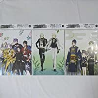 刀剣乱舞 Online オリジナルノート 全3種セット サントリー
