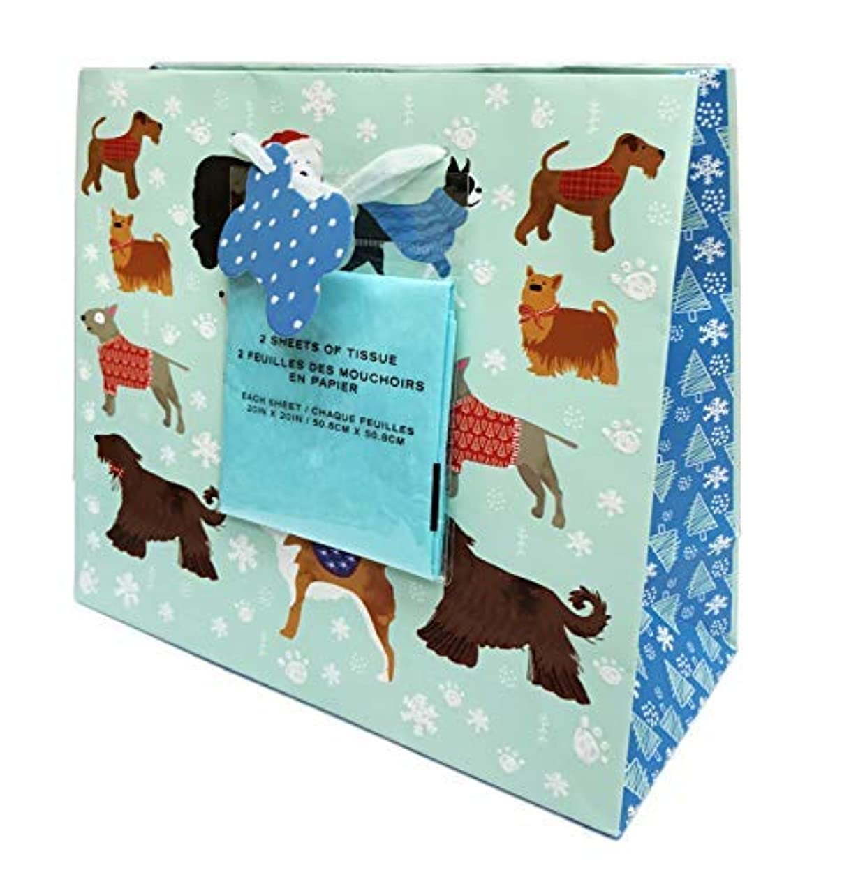 Christmas Dog Parade Glitter Embellished Small Christmas Holiday Gift Bag & Blue Tissue Paper