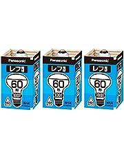 パナソニック レフ電球(屋内用) E26口金 100V60形 散光形(ビーム角=60°) (3個セット)