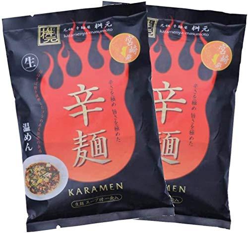 [辛麺屋 桝元] 宮崎 辛麺 桝元 辛麺 1食 ×2