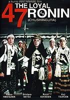 LOYAL 47 RONIN (CHUSHINGURA)/ (WS SUB)(北米版)(リージョンコード1)[DVD][Import]