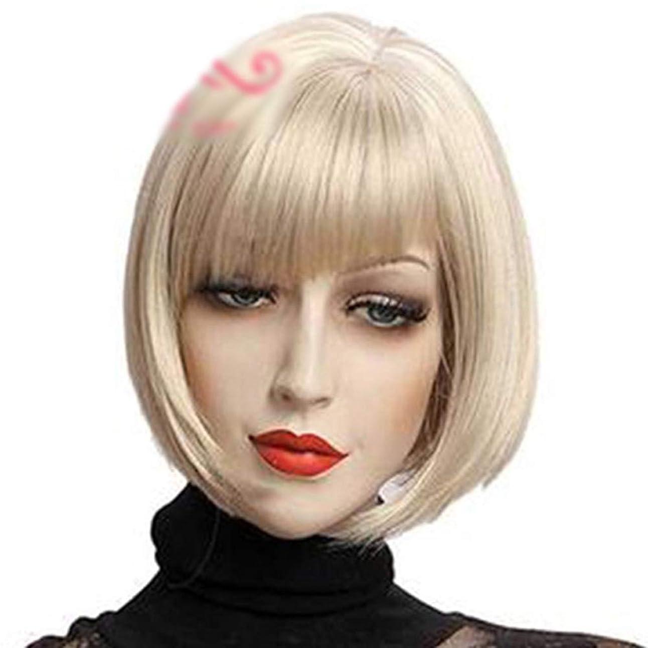 スラムごちそう主張するWASAIO 女性用ウィッグショートボブウィッグアッシュブロンドストレートヘア (色 : グレー)