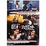 Poster Romeo Und Julia Japanischer Film Leinwand Poster
