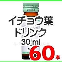 トキワイチョウ葉ドリンク60本常盤薬品 ノエビアグループ