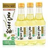 えごま油 (280g(徳用)3本)