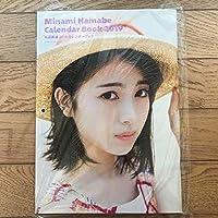 浜辺美波 2019カレンダーブック