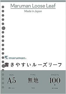 マルマン ルーズリーフ A5 無地 100枚 L1306H 5冊セット(合計500枚)