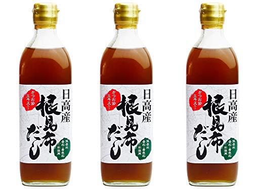 根昆布だし500ml×3本(北海道日高産根昆布)(かつお節エキス入り こぶだし)旨味調味料 ねこぶだし ねこんぶ出汁コンブだし