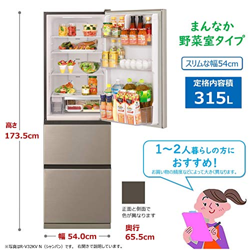 日立冷蔵庫315L3ドア左開き幅54cmまんなか野菜室シンプルデザインR-V32KVLNシャンパン