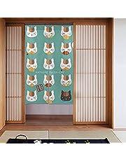 夏目友人帳 ニャンコ先生 のれん 玄関 キッチン ロング カーテン 間仕切り 断熱 おしゃれ かわいい 目隠し 暖簾 リビング 階段 キャラクター MORYDOVS