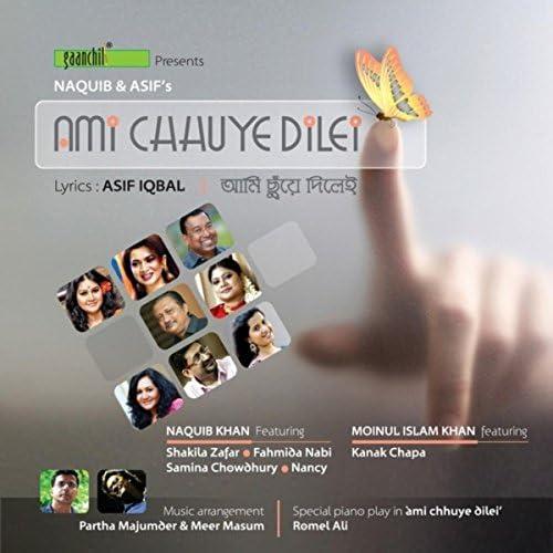 Samina Chowdhury, Fahmida Nabi, Nancy, Kanak Chapa, Shakila Zafar, Naquib Khan
