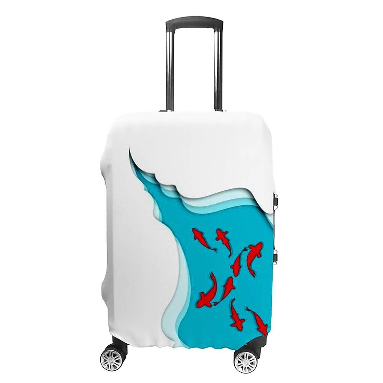 退屈な知る治すZhigua スーツケースカバー 伸縮素材 キャリーカバー お荷物保護 トラベルダストカバー 紛失防止 汚れや傷防止 通気性 海外旅行 出張用 着脱簡単 便利グッズ 男女兼用 ?可愛い 魚柄