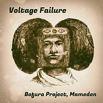 Vintage Failure